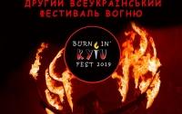 Burnin' Kyiv Fest - всеукраїнський фестиваль оригінального жанру вогняного та циркового мистецтва