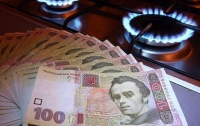 Потребители газа в Украине задолжали свыше $1 млрд
