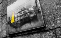 Трогать запрещено: Почему в Европе не дают Киеву перегрузить провальное руководство НАБУ