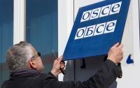 ОБСЕ рекомендовал России не отправлять наблюдателей на выборы в Украине