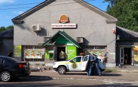 В Каменском возле школы взорвали банкомат