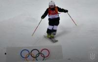 Стал известен первый результат сборной Украины на Олимпиаде-2018