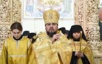 Епифаний рассказал об обязанностях священников (видео)