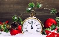 Новый год: как провести уходящий 2017 год