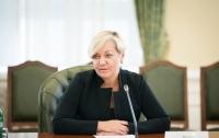 Гонтарева помогла Внешэкономбанку вывести деньги из Платинума