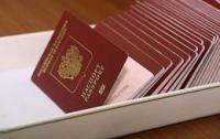 ФМС РФ начала выдачу российских паспортов в Крыму