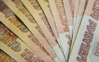 Секретные расходы бюджета РФ достигнут почти 3 трлн