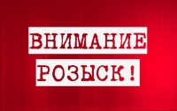 На Днепропетровщине исчез отец с малолетними сыновьями