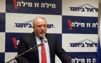Либерман: Мы сведем счеты с ХАМАСом и Исламским джихадом