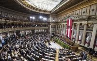 В Австрии состоятся досрочные парламентские выборы