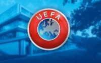 Официально: УЕФА отстранила «Металлист» от еврокубков