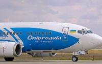 Еще одна авиакомпания Коломойского прекратила выполнение рейсов