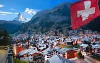 В Швейцарии заморозили деньги по делу о хищениях в