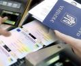 С 1 июля подорожает изготовление ID-карт и загранпаспортов