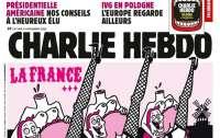 Нескольких учеников заподозрили в причастности к убийству французского учителя