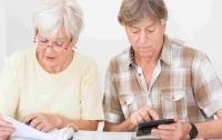 В Пенсионном фонде сообщили приятную новость для пенсионеров