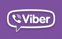 Украинцев пугают платным Viber