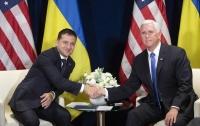 США продолжат поддерживать Украину по вопросам безопасности