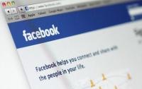 Facebook разработал новую функцию для проверки достоверности новостей