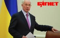 Азаров просит ЕС исключить его из санкционного списка