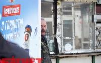 Киевский бизнес отдал фискалам 4,2 млн грн. за земельные нарушения