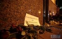 В Киеве пикетировали посольство Ирана (фото)