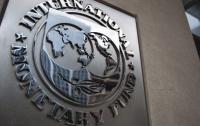 МВФ требует от Украины принятия двух важных законов для получения транша