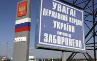 Украина усилила охрану на границе с Россией
