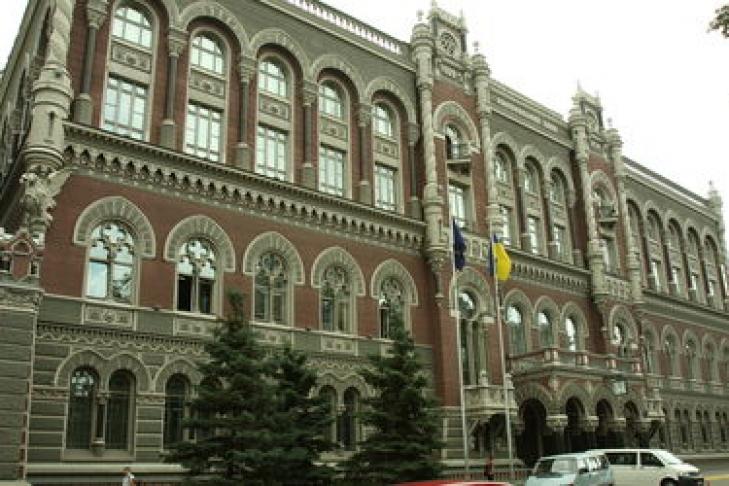 Окно для транша МВФ сужается— Нацбанк Украины