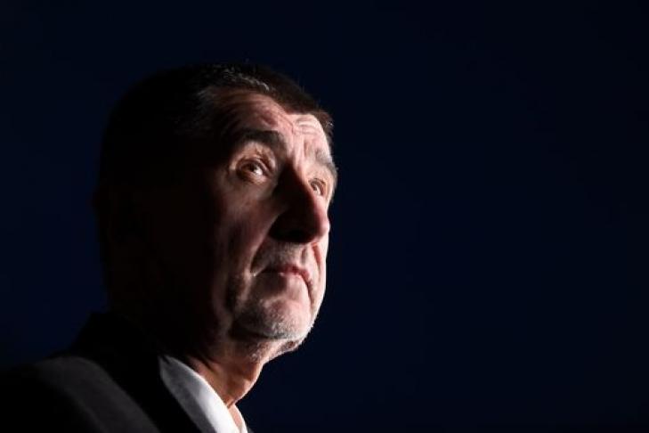 Президент Чехии назначил новое руководство