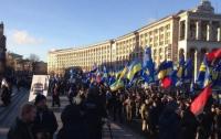 В Киеве опять Майдан. Активисты требуют отставки правительства
