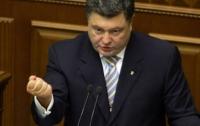 Большинство украинцев не восприняли мирные инициативы Порошенко