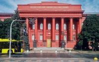 Куда пойти учиться: названы лучшие учреждения высшего образования в Украине