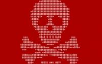 Власти Австралии обвинили Россию в распространении вируса NotPetya