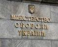 В Украине испытали боеголовку крылатой ракеты (видео)