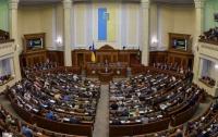 Новых депутатов на работе украинцы увидят 3 сентября