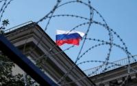 ЕС официально продолжил персональные санкции против граждан РФ