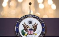 Госдеп США выпустил заявление по обмену пленными