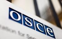 ОБСЕ заявила об окончании перемирия на Донбассе