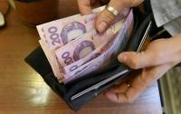 В Украине вводят новые правила расчета наличными