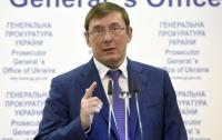 Президент внес представление об отставке генпрокурора Луценко