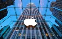 Стоимость Apple превысила 1 трлн долларов после презентации iPhone 11