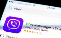 В Viber появится новая функция