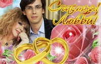 Басков ушел со свадьбы Пугачевой и Галкина несолоно хлебавши