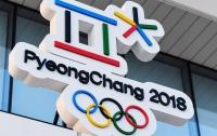 Украину на Олимпиаде-2018 представит наименьшее число атлетов в истории