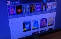 Украинцам теперь сложно будет найти в интернете фильмы на родном языке