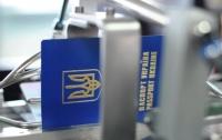 В Украине сократились очереди для получения загранпаспортов, - ГМС