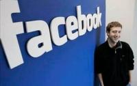 Защитники прав потребителей ополчились против Facebook