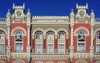 НБУ показал, сколько Украина должна заплатить по кредитам