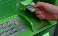 В Харькове неизвестные взорвали и ограбили банкомат